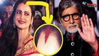 रेखा की शादी का ये है राज़, अमिताभ के नाम का लगाती है सिंदूर..? | Rekha Sindoor Secret