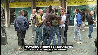 Sergej Trifunović napadnut u centru Beograda