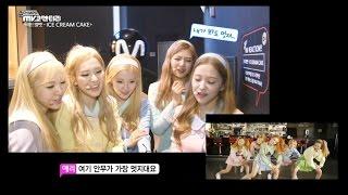 [Self MV Reaction] MPD&Red Velvet(레드벨벳)-Ice cream cake
