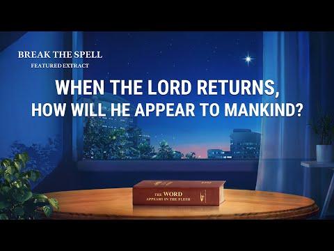 Gospel Movie clip