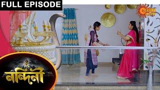 Nandini - Episode 467 | 1 march 2021 | Sun Bangla TV Serial | Bengali Serial