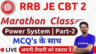 12:15 PM - RRB JE 2019 (CBT-2) | Power System (Part-2) by Ashish Sir | Marathon Class