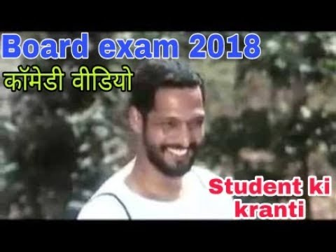 Board exam Comedy video 2018, Comedy video, Latest Comedy, by Ramgarh Tech