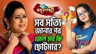 mayurpankhi star jalsha Videos - 9videos tv