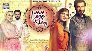 Apni Apni Love Story | Telefilm |ARY Digital