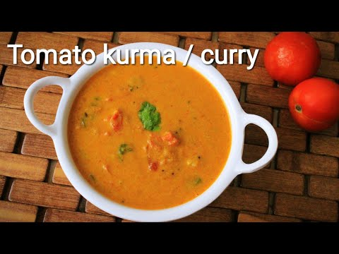 Tomato kurma recipe - Curry recipe - Tomato curry - Kurma recipe