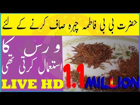 skin whitening miracle formula (results in live video) by