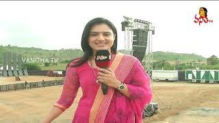 Grand Arrangements For Saaho Pre Release Event | Saaho Movie Pre Release Event | VanithaTV