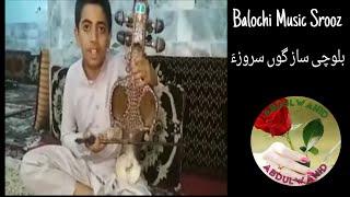 Balochi Saaz