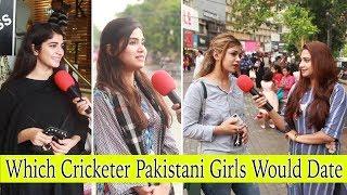 SHAHID AFRIDI or VIRAT KOHLI | Which Cricketer Pakistani Girls Would Date | Sana Amjad