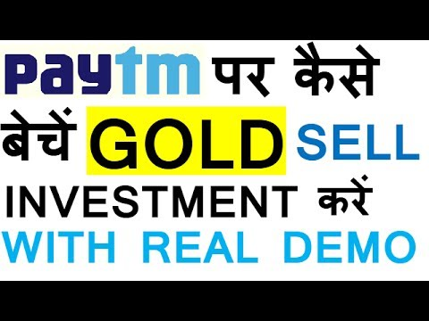 Sale Gold on Paytm || How to Sell Gold Paytm || Gold Sell || Sona Becho || Gold on paytm [Hindi]