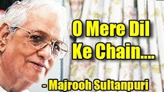 Majrooh Sultanpuri | Biography |