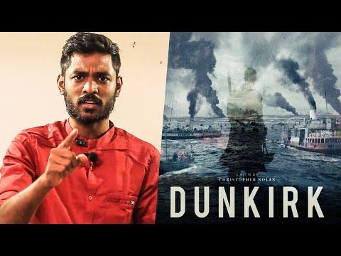 Dunkirk Movie Review - Will it make you KIRUK!? | Christopher Nolan