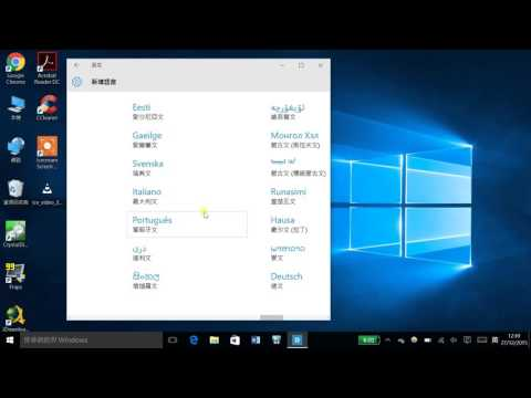 Windows 10 Tablet - How to change language from Chinese to Italian, English ...