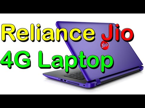 Reliance Jio 4G Laptop Launched in India | Online Buy | Full Specifications With Cheapest Price |