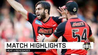 Renegades cruise home in Brisbane | KFC BBL|08