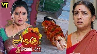 Azhagu - Tamil Serial | அழகு | Episode 544 | Sun TV Serials | 03 Sep 2019 | Revathy | VisionTime