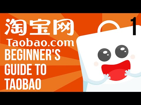 [Video 1]: Taobao Guide - How to Buy from Taobao using ShopBack.sg (SG & MY)