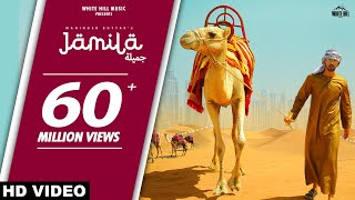 Maninder Buttar : JAMILA (Full Video) MixSingh, Rashalika | New Punjabi Song 2019 | White Hill Music