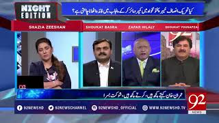 How can Ch Sarwar secure 44 votes when PTI had only 30 seats?- 20 April 2018