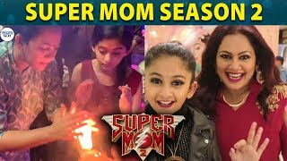 Super Mom Season 2 Begins   Zee Tamil   Archana Chandhoke   Zara   LittleTalks