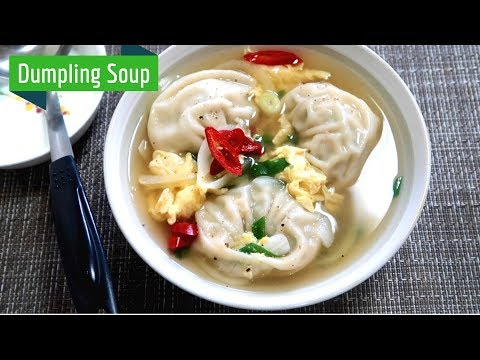 How to make Korean Dumpling Soup