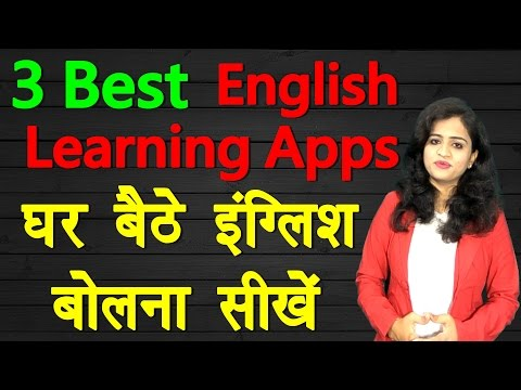 3 Best English Learning Apps in 2017 | Speak Fluent English at Home