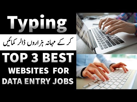 how to earn money online by typing in pakistan / typing jobs 2018