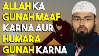 Allah Tauba Qubul Karke Gunah Maaf Karta Hai Iska Matlab Ye Nahi Hai Ki Hum Gunah Kare