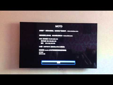 APPLE TV 3 CHINESE DNS 210.129.145.150