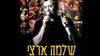 שלמה ארצי - לא עוזב את העיר (עונת ההופעות)