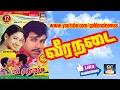 Veeranadai Full Movie HD   Sathyaraj,Kushboo,Goundamani,Senthil   Comedy   GoldenCinema