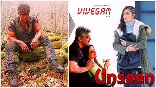 Vivegam Unseen |  | Thala ajith Latest