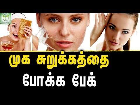 How To Get Clear Glowing Skin - Skin care Tips In Tamil || Tamil Health & Beauty Tips