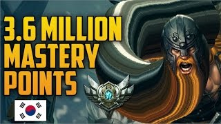 SILVER 2,500,000 MASTERY POINTS DR  MUNDO- Spectate Highest