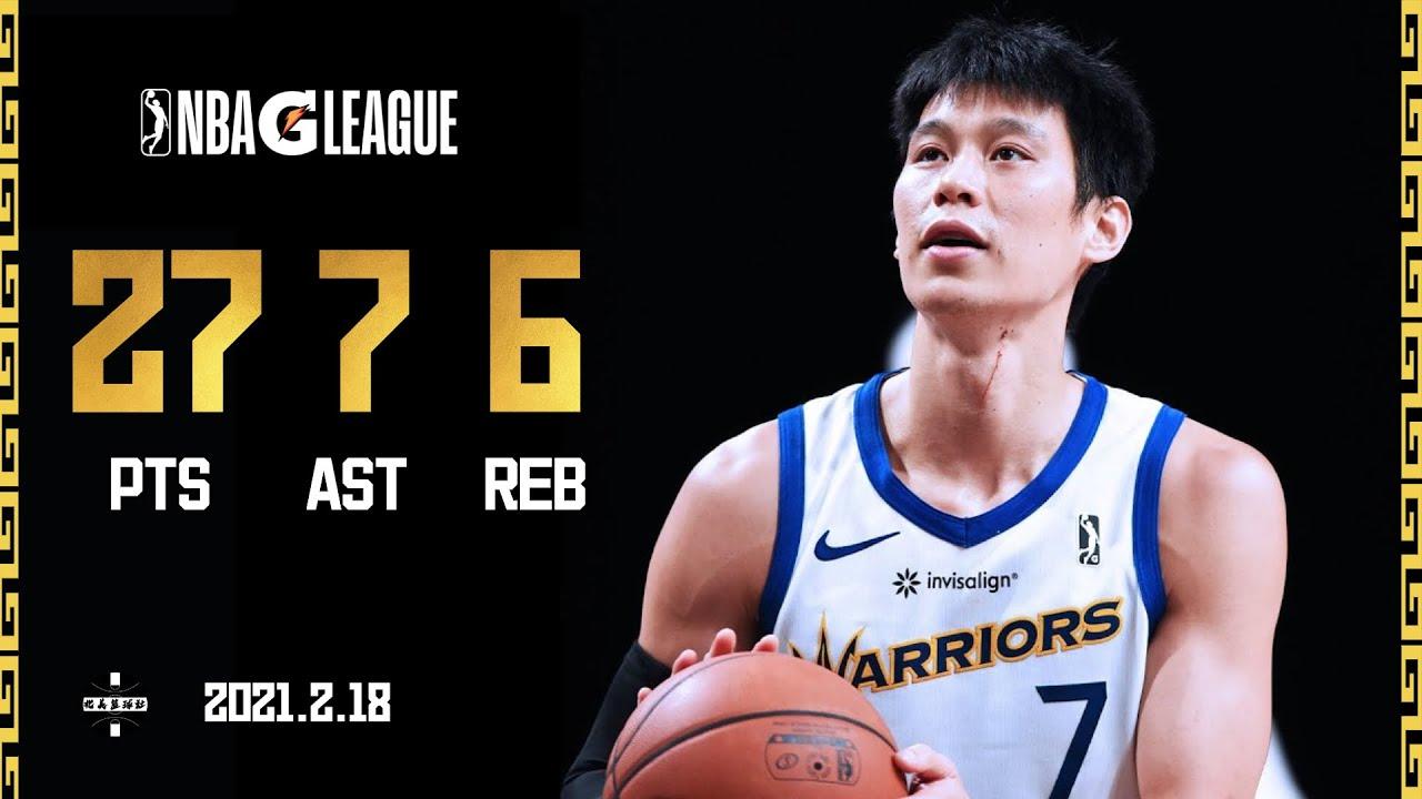 Jeremy Lin Lead 20 Points Comeback From Bench | FORT WAYNE VS SANTA CRUZ | 林书豪G-League 27+7+6主导20分逆转