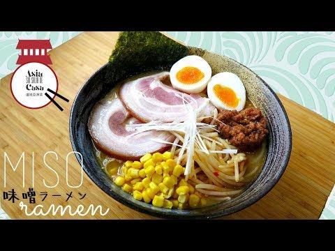 Cómo Hacer Ramen de Miso Casero / How to Make Homemade Miso Ramen - Sapporo Ramen