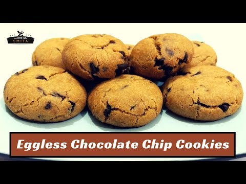 Eggless Chocolate Chip Cookies Recipe in Hindi by Cooking with Smita | Christmas Cookies