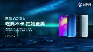 Meizu Note 9 Official Trailer