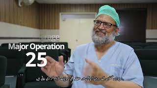 Back Pain | Dr. Amir Aziz ( Orthopaedic Surgeon Pakistan ) | Woodpecker360
