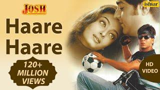 Haare Haare - HD VIDEO | Aishwarya Rai & Chandrachur Singh | Josh | 90