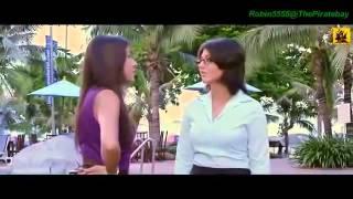 Bye   Bangla New Kolkata Full Movie Online
