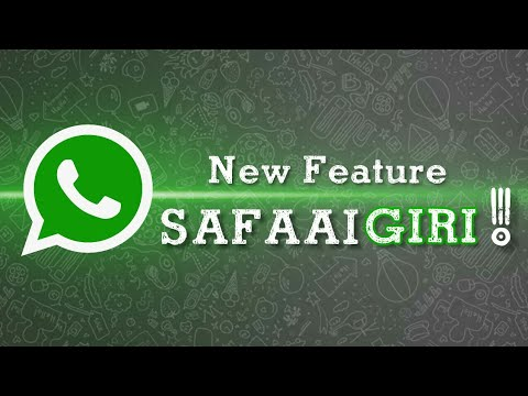 WhatsApp Latest Feature 2017 | Storage usage management feature | Hindi