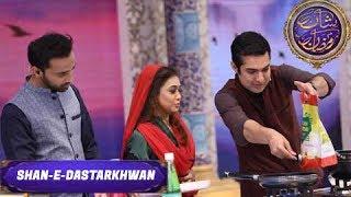 Segment: - Shan-e-Dastarkhwan - 30th May 2017