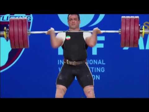 Sohrab Moradi Senior World Record Clean and Jerk 233 kg (514 lb) - 94 kg Weight Class (2017 WWC)