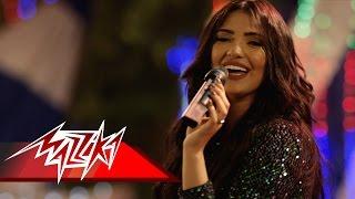 Aam El Fetewa - Shereen Yehia عم الفتوة  - شيرين يحيى