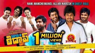 Superstar Kidnap Full Movie - 2017 Latest Telugu Movies - Nani, Manchu Manoj, Allari Naresh, Adarsh