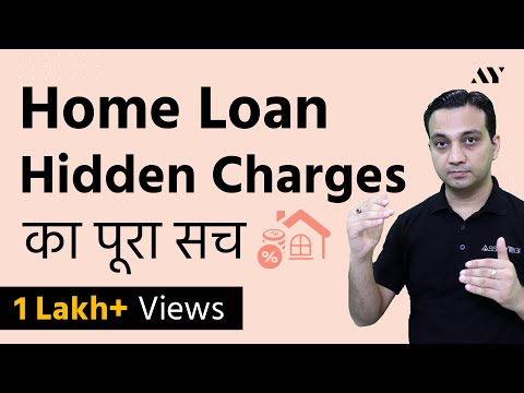 Home Loan Hidden Charges - Hindi (2018)