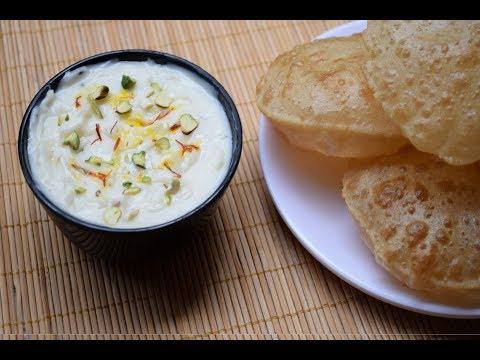श्रीखंड   Shrikhand Recipe   Kesar pista shrikhand Recipe   Easy shrikhand recipe  Rajbhog Shrikhand