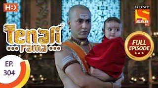 Tenali Rama - Ep 299 - Full Episode - 29th August, 2018